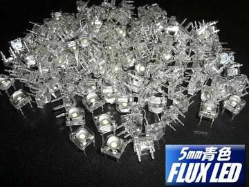 5mmFLUXLED青色50個・自作基盤電球