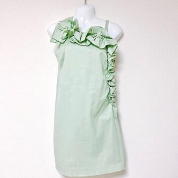 IMPERIALミントグリーンフリルワンショルダードレスワンピース緑
