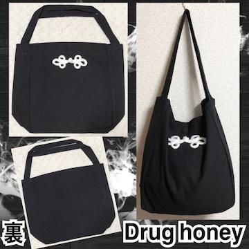 【新品/Drug honey】BIGチャイナボタン付バッグ