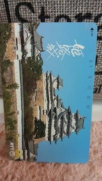 テレホンカード 500円分 改修前 姫路城 未使用 新品 販売終了品
