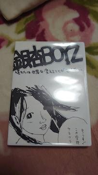 銀杏BOYZ DVD