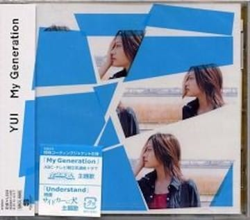 YUI★My Generation/Understand★初回盤★未開封