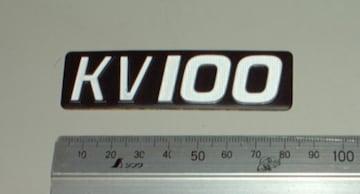 kawasaki KV100 エンブレム 1枚 絶版新品