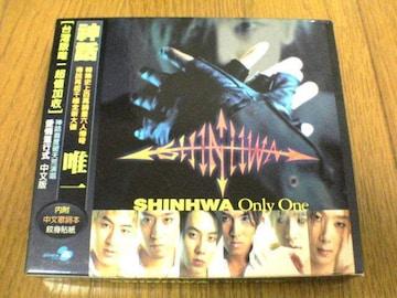神話(shinhwa)CD Only One 唯一 限定