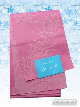 【和の志】半幅浴衣帯◇ピンク系・乱菊◇GO-284