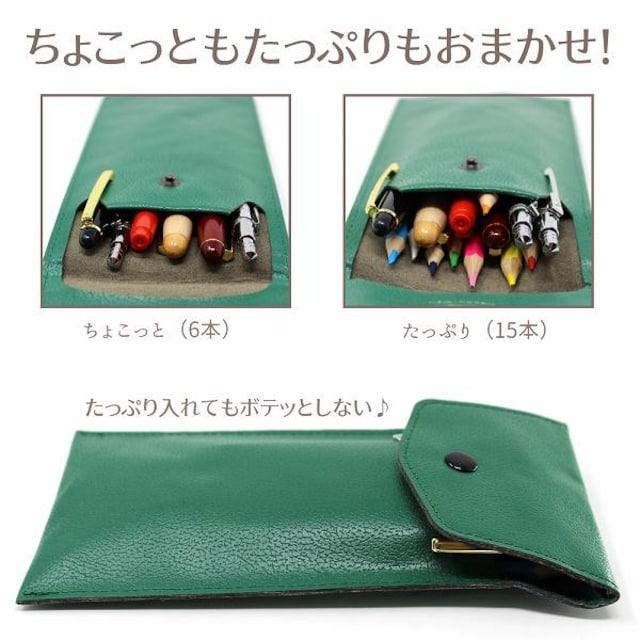 シンプル 筆箱
