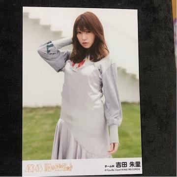NMB48 吉田朱里 11月のアンクレット 生写真 AKB48