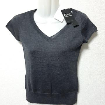 新品 タグ付き 未使用 COUD DE CHANCE  ニット セーター