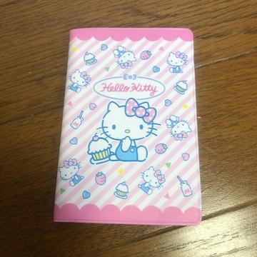 即決 HELLO KITTY ハローキティー カードケース
