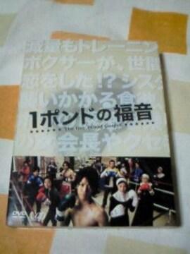 1ポンドの福音DVD-BOX 亀梨和也(KAT-TUN) 黒木メイサ 山田涼介