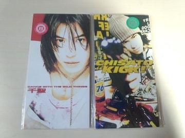 千聖CHISATO CDSシングル2枚セット ペニシリン☆