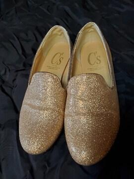 キラキラゴールドのペタンコ靴 S 中古