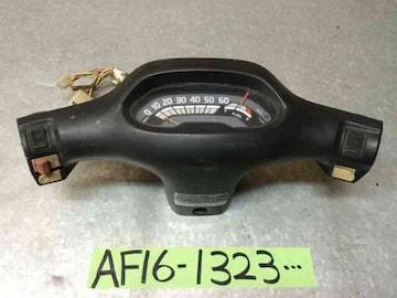 ☆ AF16 ホンダ タクト メーター 一式 クレタク
