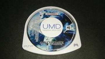 PSP エースコンバットX スカイズ・オブ・デセプション / スカイズオブデセプション