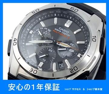 新品 ■カシオ 電波ソーラー 腕時計 WVQ-M410-1AJF ★即買い