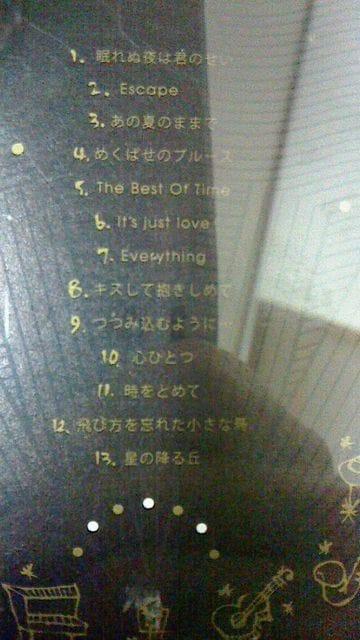 MISIA!!REMIX 2000 LITTLE TOKYO!!星空のライブ!!3枚!!ミーシャ < タレントグッズの