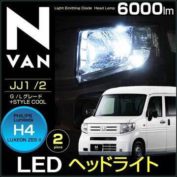 LED ヘッドランプ H4 Hi/Low切替 エヌバン N-VAN  JJ1 JJ2