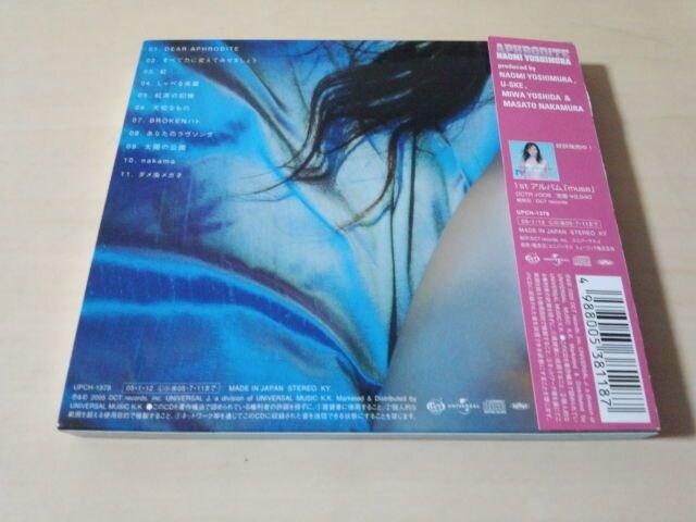 NAOMI YOSHIMURA CD「APHRODITE」ドリカムP 初回盤● < タレントグッズの
