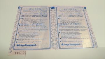 TDL優先入場整理券2枚セット!!赤紙本日のみ記載。