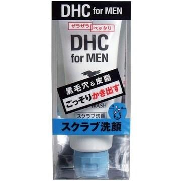 DHC for MEN スクラブフェース ウォッシュ140g 送料激安250円〜