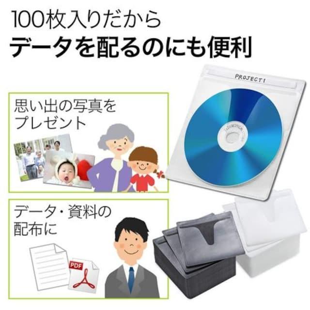 不織布ケース ブルーレイ CD DVD 対応 100枚入 < CD/DVD/ビデオの