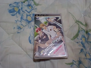 【新品PSP】カスタムドライブ Custom Drive