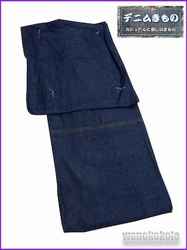 【和の志】女性用デニム着物◇Lサイズ◇ネイビー系◇DNLL-2