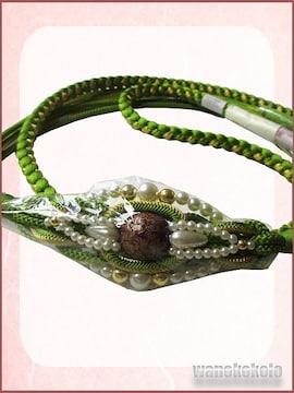 【和の志】振袖用◇正絹パール飾り付き帯締め◇FGM-714-6
