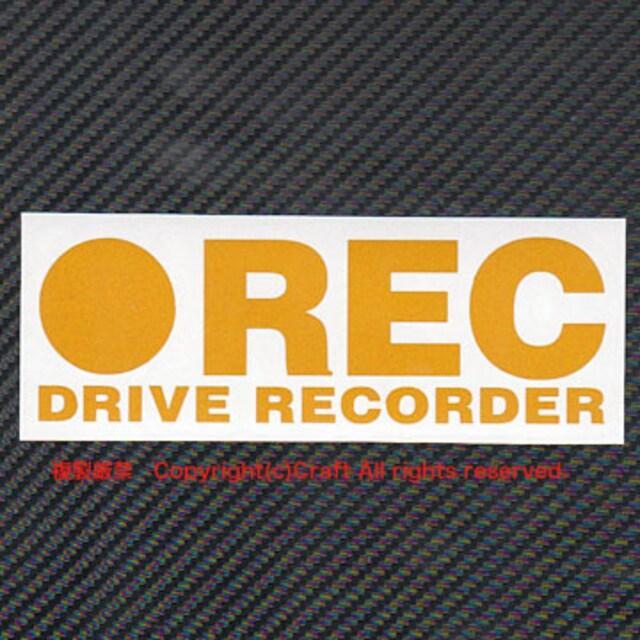 反射素材 ●REC DRIVE RECORDER/ステッカー 大きめ15cm反射黄 < 自動車/バイク