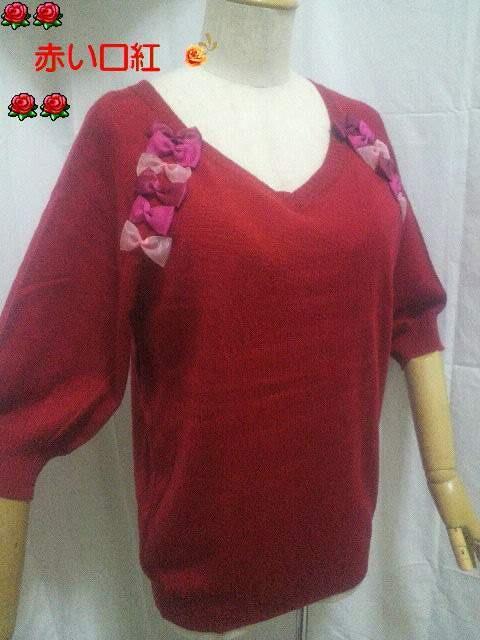 L〜LLサイズ*大きいsize七分袖リボンニットソーレッド  < 女性ファッションの