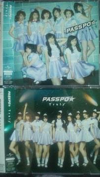 激安!超レア!☆PASSPOぱすぽ/Truly☆初回盤2枚セット!2CD+2DVD/超美品