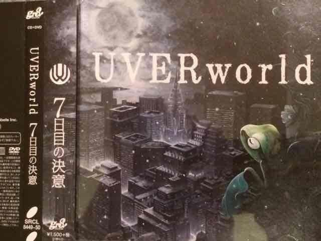 激安!超レア!☆UVERworld/7日目の決意☆初回盤/CD+DVD☆超美品!  < タレントグッズの