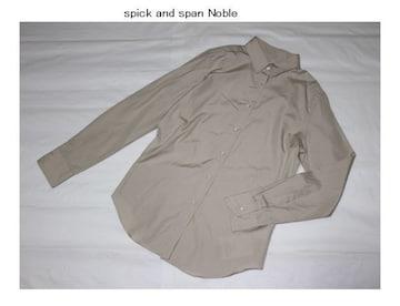 スピックアンドスパン*Spick and span Noble★綿ブロードレギュラーシャツ/新品