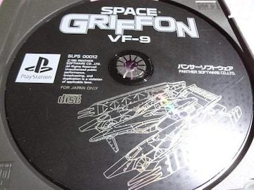※CDのみ☆スペースグリフォンVF-9