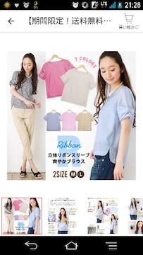 美品☆彡袖口リボンシャツ☆彡ブルーストライプ