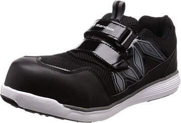 丸五 安全靴 マンダムセフティーライト#797 24.5cm