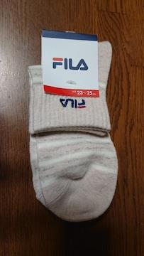 FILAの靴下  23〜25cm  新品未使用