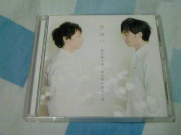 CD+DVD ワカバ 星の降る街/君が零れ落ちた夜 初回限定盤