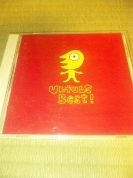 CDウルフルズ/ベストだぜ!! 帯あり