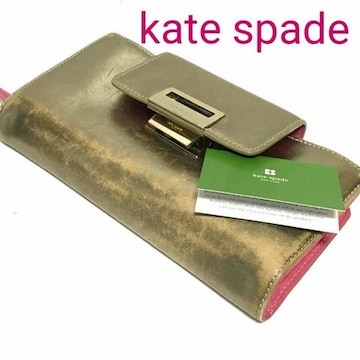 正規 kate spade レザー ブロンズ ゴールド ピンク 折り財布