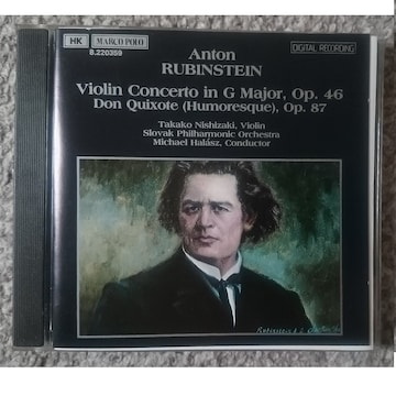 KF ルビンシテイン ヴァイオリン協奏曲 交響詩ドンキホーテ
