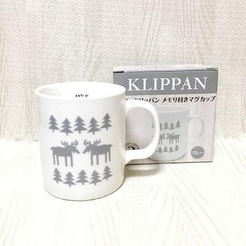 【NEW/非売品】北欧ヘラジカ柄マグカップ/KLIPPAN/容量220ml