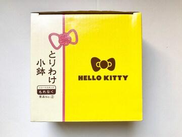 【新品】Hello Kitty ハローキティ とりわけ小鉢