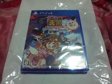 【新品PS4】ゲーム天国 CruisinMix Special
