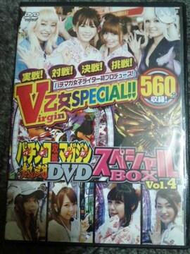 パチンコ攻略マガジン DVD Virgin 乙女 スペシャル