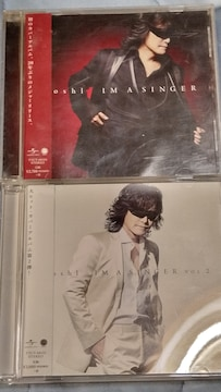 ToshI(X JAPAN) IM A SINGER 1&2 カヴァーアルバム2枚セット