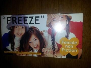 フリーズ!FREEZE*Femalenonfiction↑CDシングル美品〇