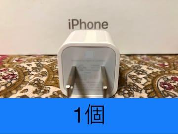 USB電源アダプタ 純正品質 1個セット