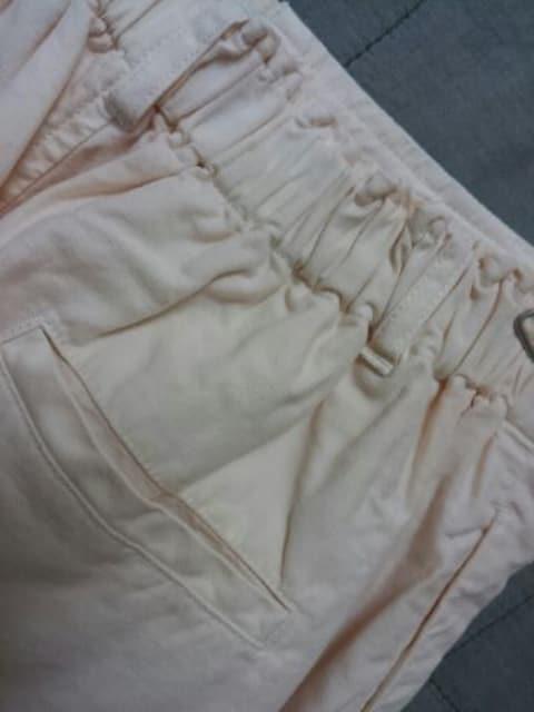 *studio CLIP*綿麻スカート アイボリー 未使用 < ブランドの