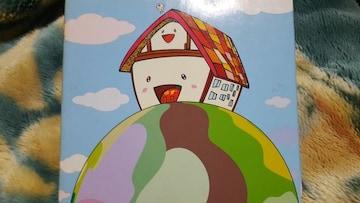 ゆず Home(1997-2000) ベスト
